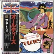 The Beatles A Collection Of Beatles Oldies - Final Vinyl Japan vinyl LP