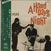 Click here for more info about 'The Beatles - A Hard Day's Night - 1st Apple - RED + Obi'