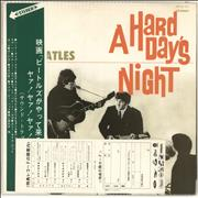 The Beatles A Hard Day's Night - 1st Apple - Red Vinyl + Obi + Competition Card Japan vinyl LP
