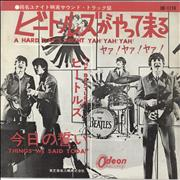 "The Beatles A Hard Day's Night - 1st Japan 7"" vinyl"