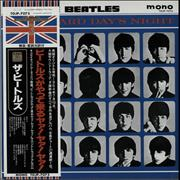 Click here for more info about 'The Beatles - A Hard Day's Night - Final Vinyl'