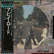 The Beatles Abbey Road + Obi Japan picture disc LP