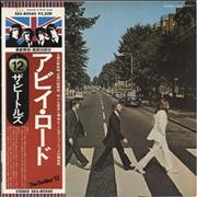 The Beatles Abbey Road + obi - EX Japan vinyl LP