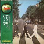 The Beatles Abbey Road - Beatles Forever Obi Japan vinyl LP