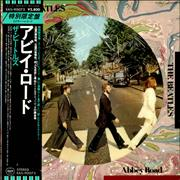 The Beatles Abbey Road - EX Japan picture disc LP