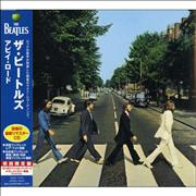 The Beatles Abbey Road Japan CD album