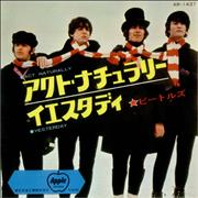"The Beatles Act Naturally - Red Vinyl Japan 7"" vinyl"