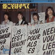 Click here for more info about 'The Beatles - All You Need Is Love - 1st - Red Vinyl - EX'