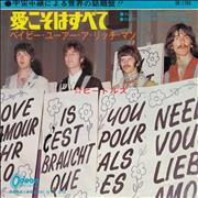 "The Beatles All You Need Is Love - Red Vinyl Japan 7"" vinyl"