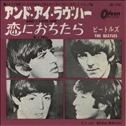 Click here for more info about 'The Beatles - And I Love Her - 1st - Red'