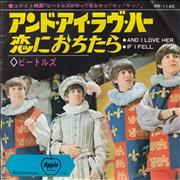 Click here for more info about 'The Beatles - And I Love Her - ¥500'
