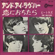 "The Beatles And I Love Her Japan 7"" vinyl"
