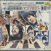 Click here for more info about 'The Beatles - Anthology 3'