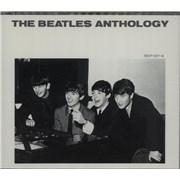The Beatles Anthology Japan 2-CD album set