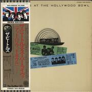 The Beatles At The Hollywood Bowl + Press Booklet & Sales Card Japan vinyl LP Promo