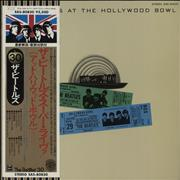 Click here for more info about 'At The Hollywood Bowl'