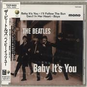 Click here for more info about 'The Beatles - Baby It's You - Sealed'