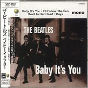 The Beatles Baby It's You Japan CD single