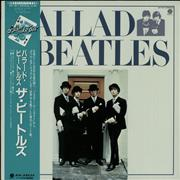 The Beatles Ballad Beatles Japan vinyl LP