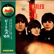 Click here for more info about 'The Beatles - Beatles For Sale - 2nd Apple Issue + Beatles Forever Obi'