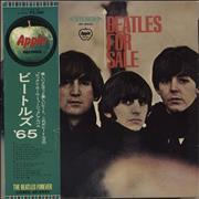 Click here for more info about 'The Beatles - Beatles For Sale - 2nd Apple Issue + Beatles Forever Obi - VG/EX'