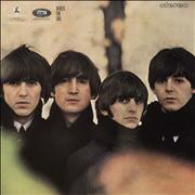 Click here for more info about 'Beatles For Sale - All Rights'