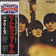 Click here for more info about 'The Beatles - Beatles For Sale - Final Vinyl'