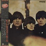 Click here for more info about 'Beatles For Sale - Red + 82 Obi'