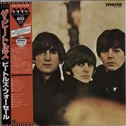 The Beatles Beatles For Sale - Red + 86 Obi Japan vinyl LP