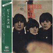 The Beatles Beatles For Sale - Red Vinyl + Tracklisting Insert & Obi - 2,200 Japan vinyl LP