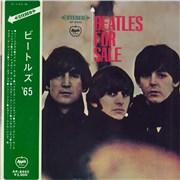 The Beatles Beatles For Sale Japan vinyl LP