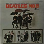 The Beatles Beatles No. 5 - Red Vinyl Japan vinyl LP