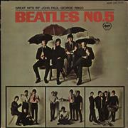 Click here for more info about 'The Beatles - Beatles No.5 + Obi - VG'