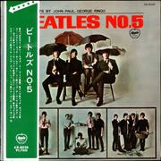 Click here for more info about 'The Beatles - Beatles No.5 + Point Obi - EX'