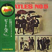 Click here for more info about 'The Beatles - Beatles No.5 - Beatles Forever Obi'