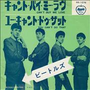 Click here for more info about 'The Beatles - Can't Buy Me Love - 6th'