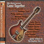 Click here for more info about 'The Beatles - Come Together: Guitar Tribute To The Beatles Vol. 2'