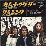 "The Beatles Come Together Japan 7"" vinyl"