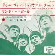 Click here for more info about 'The Beatles - Do You Want To Know A Secret - 1st Apple'