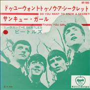 Click here for more info about 'The Beatles - Do You Want To Know A Secret? - 7th'