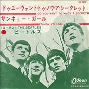 """The Beatles Do You Want To Know A Secret? Japan 7"""" vinyl"""