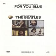 The Beatles For You Blue USA sheet music