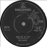 """The Beatles From Me To You Africa 7"""" vinyl"""