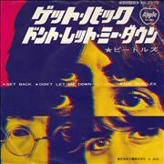 "The Beatles Get Back - 1st - 400 Yen Japan 7"" vinyl"