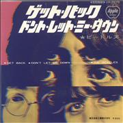 Click here for more info about 'The Beatles - Get Back - 2nd - 500 Yen'