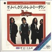 Click here for more info about 'The Beatles - Get Back - EX'