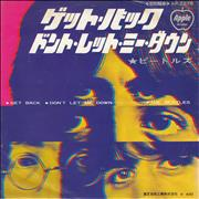 """The Beatles Get Back - Red vinyl Japan 7"""" vinyl"""