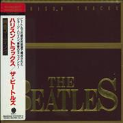 Click here for more info about 'The Beatles - Harrison Tracks - 24K Gold + Obi - Sealed'