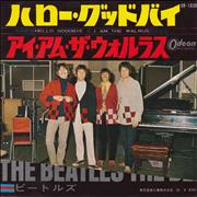 "The Beatles Hello Goodbye - Red Vinyl Japan 7"" vinyl"
