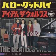 Click here for more info about 'The Beatles - Hello, Goodbye - 7th'